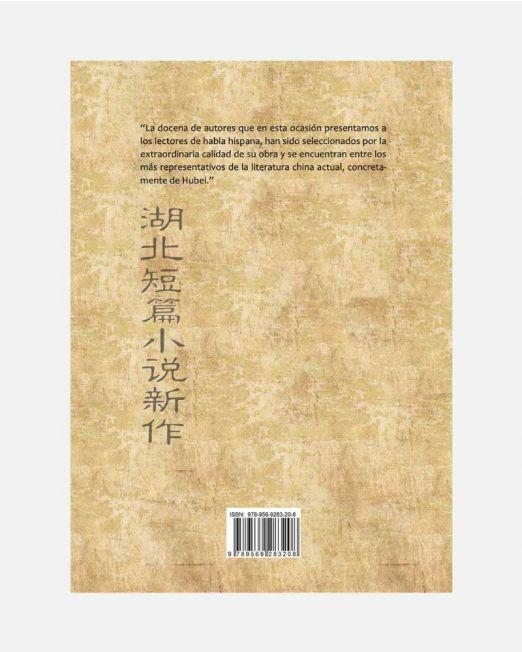 signo-editorial-la-mariposa-de-hanyang-y-otros-cuentos-chinos-contra