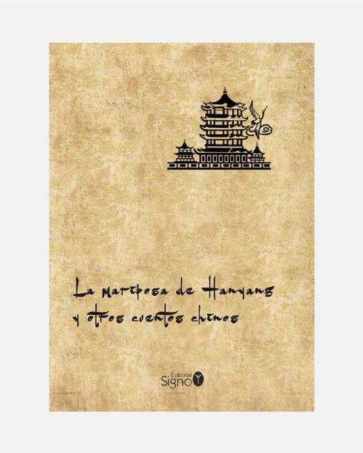 signo-editorial-la-mariposa-de-hanyang-y-otros-cuentos-chinos